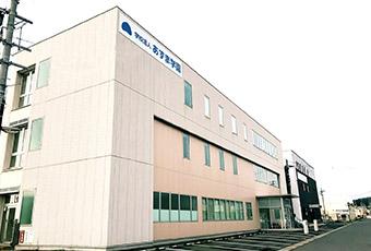 八戸保健医療専門学校
