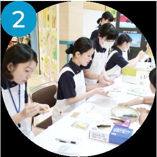 学校紹介2